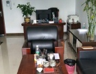 中软现代城>精装 一房一厅 空房 适合办公 带空调