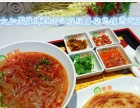 炫多餐饮加盟 特色小吃 投资金额 1万元以下