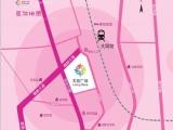 大同火车站旁玄辰广场餐饮区商铺低价出售