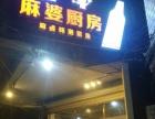 宸鸿三号门,围里红绿灯附近,150平店面转让