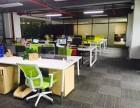 众创空间,创业型办公室出租,地址挂靠,公司注册