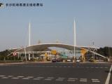 湖南创鑫钢膜结构制造有限公司