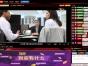 北京外汇直播间开发制作,货币兑喊单直播室软件搭建