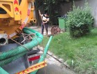 成都專業疏通各種高難度管道,化糞池清理,管道清淤