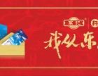 东海兄弟舟山海鲜礼券 现货正式火爆发售