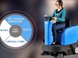 超强去污扫地机,容恩R-QQS驾驶式扫地车,昆山免费上门试机