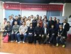 北京針灸培訓,11月張秀春蒙醫治療眼部疾病
