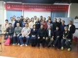 北京针灸培训,11月张秀春蒙医治疗眼部疾病