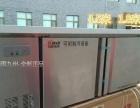 私家转让自用冷藏冷冻操作台冰箱