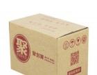 郑州市礼品盒纸箱厂 郑州牛纸箱厂家 瓦楞纸箱定做