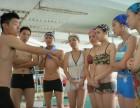 2017年自贡跳水馆招收游泳学员