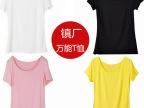 中山厂家直销外贸跟单基本款纯色高支莫代尔棉糖果色短袖T恤女式