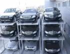 泰安市回收立体停车场 收购机械式立体停车库