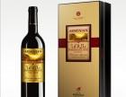 武汉专业回收红酒 法国八大名庄红酒