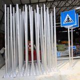 银川标志牌制作生产厂家 银川三角形标志牌圆形标志牌制造厂家