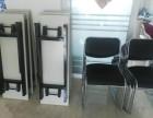 天津较便宜的二手培训桌 折叠桌白板支架等低价处理