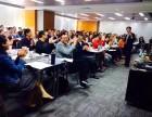 深圳MBA培训机构哪家好,毕业可获双学历