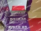 长春紫名都益田硅谷公馆装修工地爱马仕风格惊艳亮相