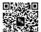 彩练设计 淮南市**一家正规室内设计教学实战基地