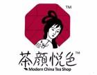 茶颜悦色加盟可靠吗?茶颜悦色加盟如何?