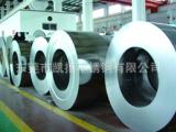 供应(高强度、高硬度) 201不锈钢带;201不锈钢带钢