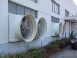 苏州脉客供应杭州负压风机 杭州玻璃钢风机 杭州厂房降温