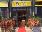 北京鸡排店加盟市场怎么样?