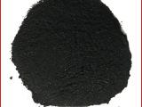 .z1/5L5配重铁砂 雾化纳米还原铁粉 金属高纯超细赤铁粉 发