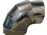 孝感板式排煙口-漢川油煙凈化一體機
