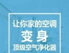 邯郸绿驰环保技术中心