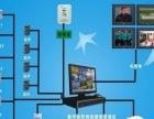 资阳专业视频监控安装维修,报警系统,WIFI安装