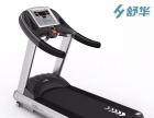 东莞跑步机 舒华跑步机 跑步机首选品牌