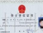 北京航空航天大学——2017年春季网络教育招生简章