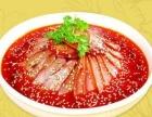 四川嘉州紫燕百味鸡直营店加盟南京紫燕百味鸡加盟公司