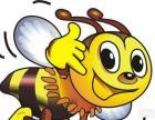 郑州小蜜蜂跑腿公司专业 快速 方便