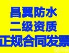 浦东专业维修屋顶 阳台卫生间 外墙 彩钢瓦 天沟 厂房渗漏水