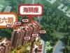 广州房产3室2厅-50万元