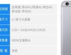 iPhone6恒信数码
