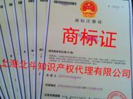 闵行区服装商标如何注册七宝商标注册申请,找上海北斗