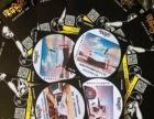 批发零售车载cd 黑胶红胶碟片批发 诚招代理