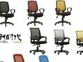 出售 办公沙发、会议桌、老板桌、对面工位、话吧桌、办公桌