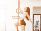 太原专业钢管舞培训成人形体塑性减肥钢管舞培训包会