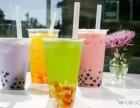 在上海加盟世界茶饮奶茶有什么优势