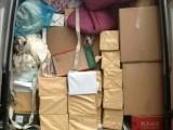 上海面包车出租小型搬家服务