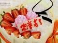 扶沟县定制水果蛋糕送货上门欧式蛋糕外送上等原料鲜花