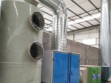 工业新型环保设备废气处理成套设备山东生产厂家直供可定制
