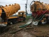 花鄉附近清理化糞池管道清淤聯系方式