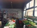 藏龙岛十万人小区盈利生鲜便利店转让《租铺客》