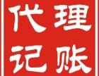 青岛公司成立税务登记 诺一财税