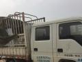 鹿寨电厂货车一步出售,价格不是问题